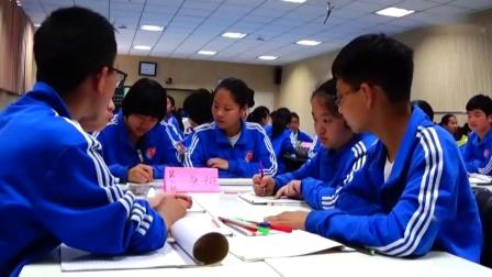2017年郑州市初中心理健康教育优质课《探寻记忆的奥秘》郑州市第五十八中学