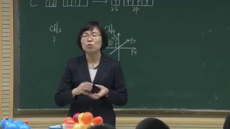 2017年高中化学课堂教学教师优质课比赛视频《探寻分子的空间构型》王