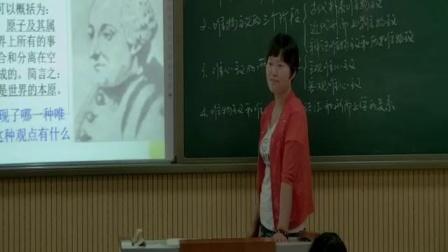 人教版必修四第二课二框《唯物主义和唯心主义》辽宁省 - 丹东