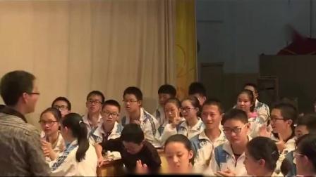 全国科学课堂教学研究与优质课展示《水的浮力》浙江杭州