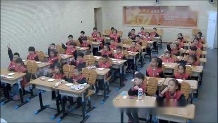 人美版一年级上册第八课《8.变脸的太阳》辽宁省 - 沈阳