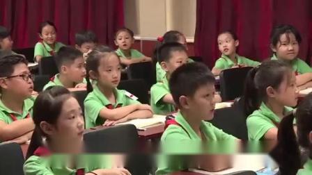 统编版三年级上册第一单元第1课《大青树下的小学》天津市 - 和平区