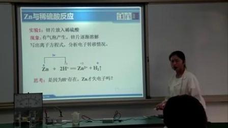 第六届全国中小学实验教学说课_原电池的传承与发展_江苏