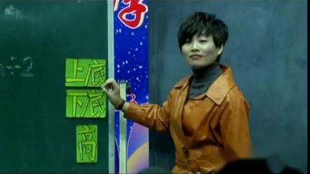 华东六省一市第十五届数学优质课《梯形的面积》黄丽君(2)