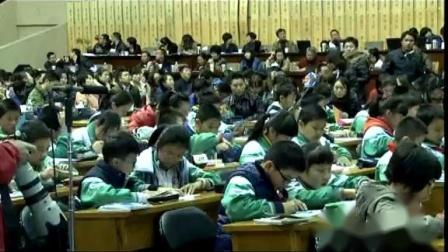 华东六省一市第十五届数学优质课《梯形的面积》黄丽君(1)
