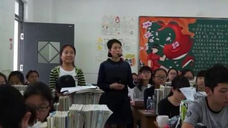 人教版地理必修二第二章第三节城市化《城市化对自然地理环境的影响》重庆市 - 江北区