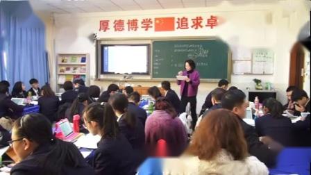 直线与平面平行的判定与性质01-张妍妍大连课