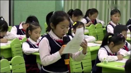 三年级上册第六单元第19课《海滨小城》安徽省 - 合肥