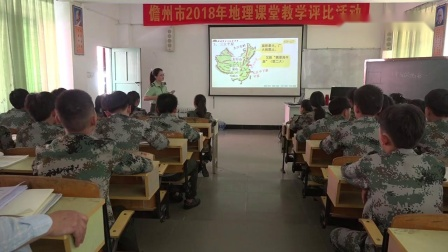 《中国的地形》正大黎