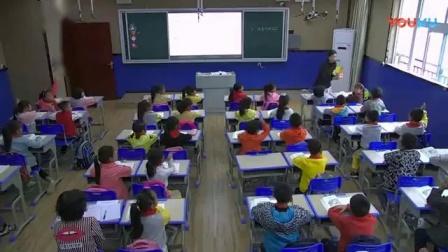 二年级上册第14课《我要的是葫芦》贵州