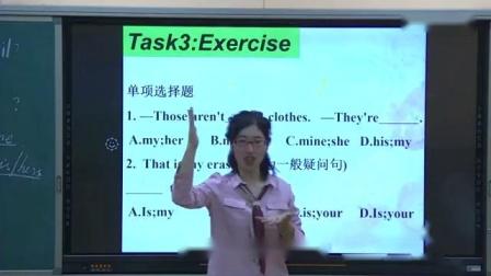 七年级上册Unit 3Section A Grammar Focus 3a-3c 宁