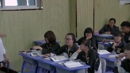 人教版地理必修二第二章第三节城市化_内蒙古省级优课