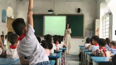 《(综合表演)两只小山羊》教学实录(湘文艺版小学音乐三年级下册)