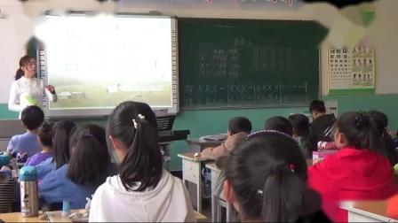 《(读谱唱歌)草原上》优质课课堂展示(湘文艺版小学音乐三年级下册)
