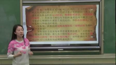 《(音乐游戏)节奏游戏》优质课课堂展示(湘文艺版小学音乐四年级上册)