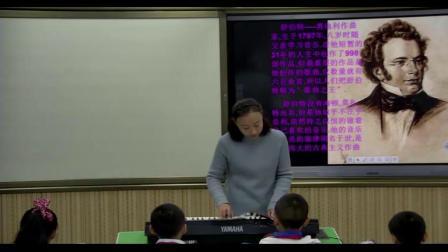 《(音乐家故事)少年舒伯特》教学(湘文艺版小学音乐四年级下册)