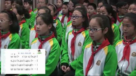 《(听赏)瑶族舞曲》优质课评比(湘文艺版小学音乐五年级下册)