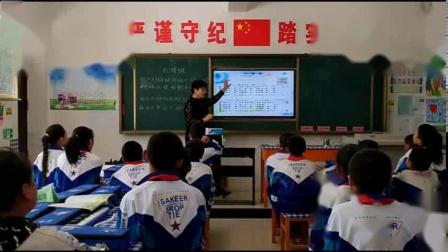 《(演唱)红蜻蜓》课堂教学实录(湘文艺版小学音乐五年级下册)