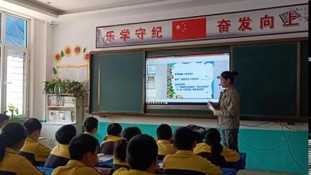 《(演唱)落水天》优质课案例教学实录(湘文艺版小学音乐六年级下册)