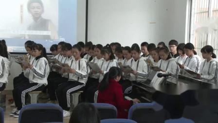《歌曲《校园夕歌》》教学(粵教花城版初中音乐七年级上册)