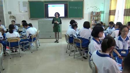 《歌曲《鸽子》》优质课案例教学实录(花城粵教版初中音乐八年级下册)