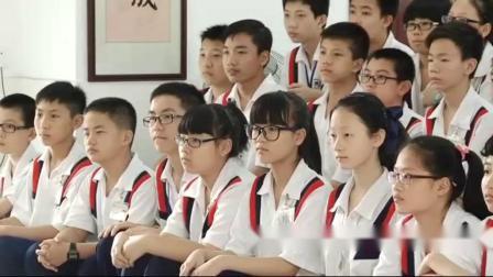 《钢琴曲《G大调小步舞曲》》课堂教学实录(花城粵教版初中音乐九年级上册)