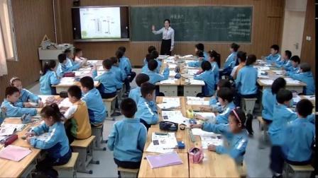 《21. 测量重力》优质课(青岛版小学科学四年级下册)