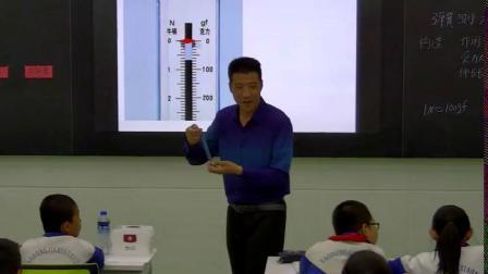 《21. 测量重力》优质课展示(青岛版小学科学四年级下册)