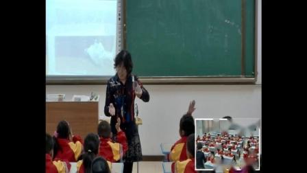 《1 找空气》教学课堂实录(青岛五四学制2017版小学科学一年级下册)