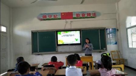 《7 找空气》教学课堂实录(苏教2017版小学科学一年级下册)