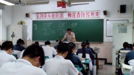 《第4章 幂函数、指数函数和对数函数(下)  本章(下)小结》优质课评比(沪教版高中数学高一下册)