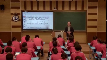 《专题1 物质的分类与提纯  课题3 硝酸钾晶体的制备  拓展课题1-4 粗盐提纯》优质课(苏教版高中化学选修实验化学)