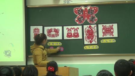 人教版四年级美术下册《对称的美》获奖教学视频-教学能手毕老师