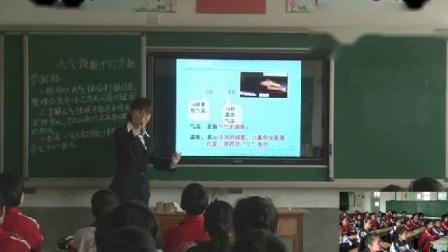 《天气预报中的负数》优质课教学实录-冀教版小学数学六年级下册