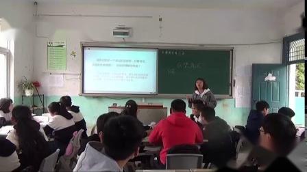 道德与法治九下7.1《回望成长》优质课教学实录-徐春丽