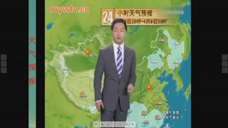 《天气和气候》湘教版七年级地理-于子龙