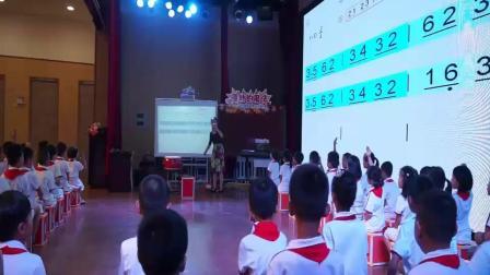 《集体舞)跳竹竿》优质课教学实录-湘文艺版小学音乐二年级上册