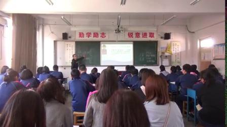 道德与法治八下6.5《国家司法机关》优质课教学实录-赵俊贤
