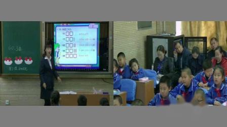 《信息窗一(有余数除法的认识)》优质课教学实录-青岛五四学制版小学数学二年级上册