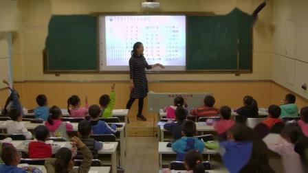 《信息窗二(2的乘法口诀)》优质课教学实录-青岛五四学制版小学数学二年级上册