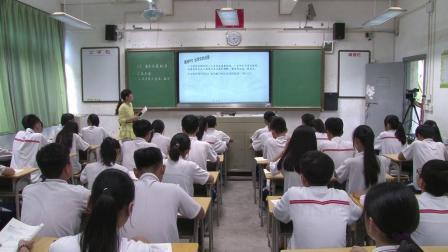 道德与法治八下6.5《国家司法机关》优质课教学实录-陈小珣