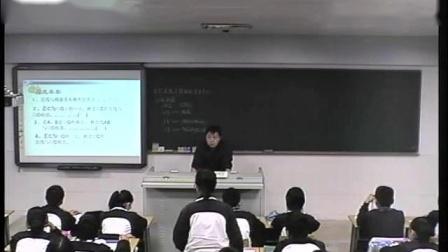 《直线与圆的三种位置关系》优质课教学实录-苏科版初中数学九年级上册