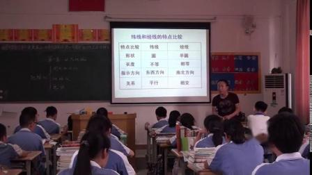 《第一节 地球的形状与大小》优质课教学实录-粤人版初中地理七年级上册