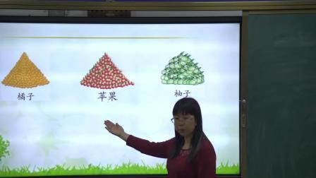 《较大数的估计》优质课视频-西南师大版小学数学二年级下册