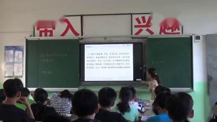 道德与法治八下7.2《自由平等地追求》优质课教学实录-聂水英