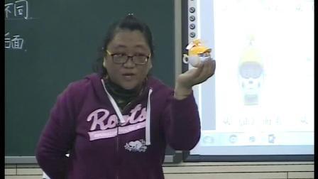 《三、观察物体》优质课教学实录-北京版小学数学二年级上册