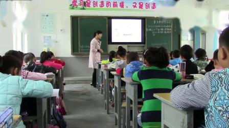 《乘法的初步认识》优质课教学实录-北京版小学数学二年级上册