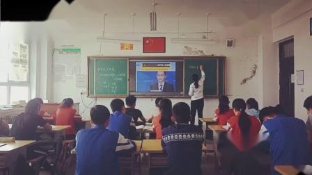 道德与法治八下5.2《根本政治制度》优质课教学实录-曹丽丽