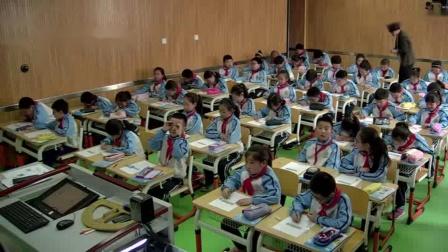 北京版小学数学四年级下册《相遇问题、植树问题》教学设计视频实录