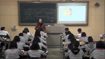 统编版历史八上第19课《七七事变与全民族抗战》课堂视频实录-李家琼